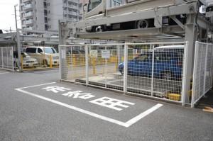 テクノWING大田来客用駐車スペース